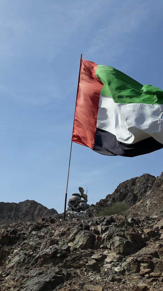 Les collines de Charjah, Emirats Arabes Unis