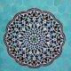 Carnet de voyage : Couleurs persanes